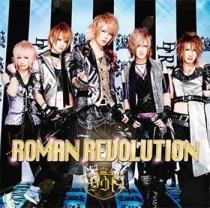 D=OUT - Roman Revolution