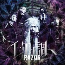 RAZOR - Sennen no Shirabe CD+DVD