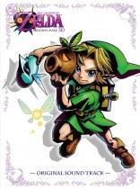 The Legend of Zelda: Majora's Mask 3D OST LTD