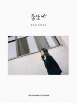 TWICE - Da Hyun Photobook LTD (KR)
