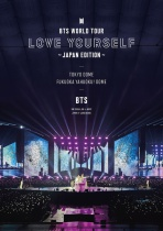 BTS - World Tour 'Love Yourself' -Japan Edition-