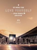 BTS - World Tour 'Love Yourself: Speak Yourself' - Japan Edition LTD