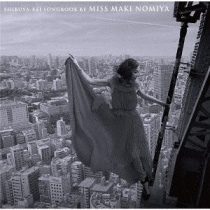 Maki Nomiya - Shibuya-Kei Songbook