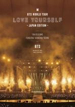 BTS - World Tour 'Love Yourself' -Japan Edition- Blu-ray