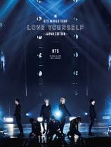 BTS - World Tour 'Love Yourself' -Japan Edition- LTD Blu-ray