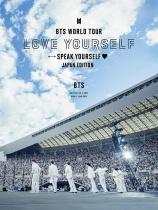 BTS - World Tour 'Love Yourself: Speak Yourself' - Japan Edition Blu-ray LTD