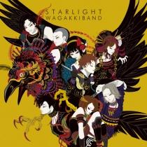 Wagakki Band - Starlight E.P.