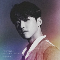 PENTAGON - Universe : The History Hong Seok Ver. / Limited Solo Edition