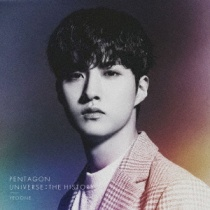PENTAGON - Universe : The History Yeo One Ver. / Limited Solo Edition