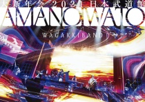 Wagakki Band - Dai Shinnenkai 2021 Nippon Budokan -Amanoiwato Blu-ray + DVD