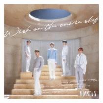 MONSTA X - Wish On The Same Sky CD+DVD LTD