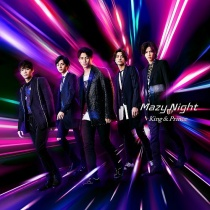 King & Prince - Mazy Night Type A LTD