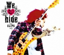 hide - We Love hide -The Clips- +1 Blu-ray