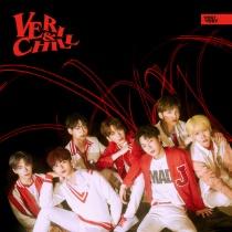 VERIVERY - Single Album - VERI-CHILL (KR) [Neo Anniversary Price]