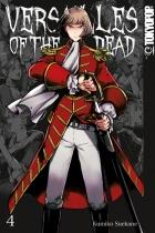 Versailles of the Dead 4