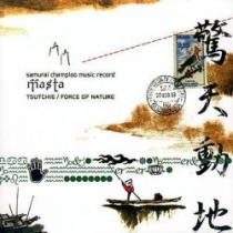 Samurai Champloo Music Record Masta