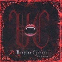 D - Vampire Chronicle - V-Best Selection