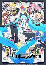"Hatsune Miku ""Magical Mirai 2016"" Blu-ray"