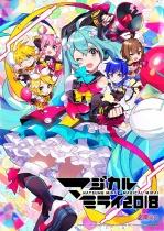 "Hatsune Miku - ""Magical Mirai 2018"" Blu-ray"