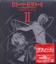 Death Note OST II
