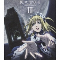 Death Note OST III