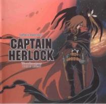 Captain Herlock - Endless Odyssey OST