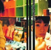 Maaya Sakamoto - Grapefruit