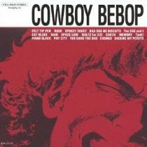 Cowboy Bebop OST 1