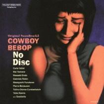 Cowboy Bebop No Disc (OST 2)