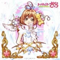Cardcaptor Sakura: Clear Card Chapter OST