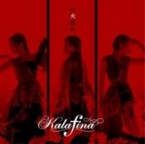 Kalafina - Hyakka Ryoran