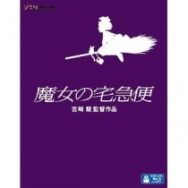 Kiki's Delivery Service Blu-ray JP