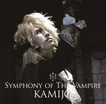 KAMIJO - Symphony of The Vampire