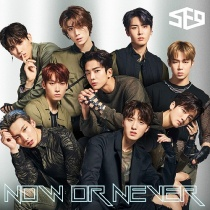SF9 - Now or Never