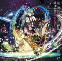 Mitchie M feat. Hatsune Miku - Virtual Pop Star LTD