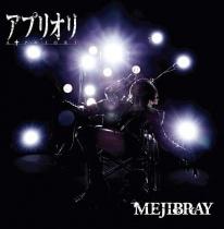MEJIBRAY - A Priori Type A LTD
