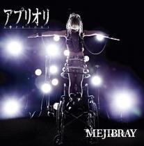 MEJIBRAY - A Priori Type B LTD