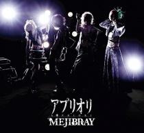 MEJIBRAY - A Priori