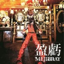MEJIBRAY - Eiki Type A LTD
