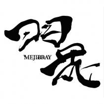 MEJIBRAY - Uka