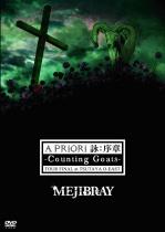 MEJIBRAY - A PRIORI Yomi: Josho - Counting Goats - TOUR FINAL