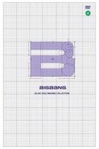Big Bang - Alive 2012 Making Collection (Repackage) (KR)