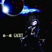 Gackt - Hakuro