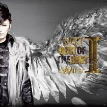Gackt - Best of the Best Vol.1 - Wild CD/Blu-ray