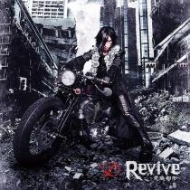 D - Revive - Kohai Toshi - Type A