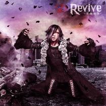 D - Revive - Kohai Toshi - Type B