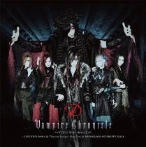 D - Vampire Chronicle - V-Best Selection Vol.2 LTD