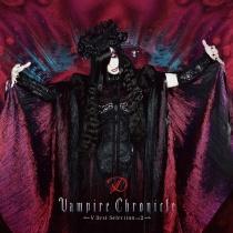 D - Vampire Chronicle - V-Best Selection Vol.2
