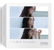 Yoona (Girls' Generation) - Special Album - A Walk to Remember (Khino Album) (KR)