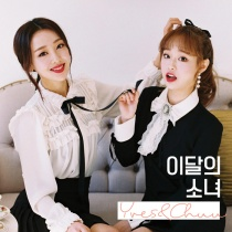 Chuu (Loona) - Single Album - Yves & Chuu (KR) REISSUE